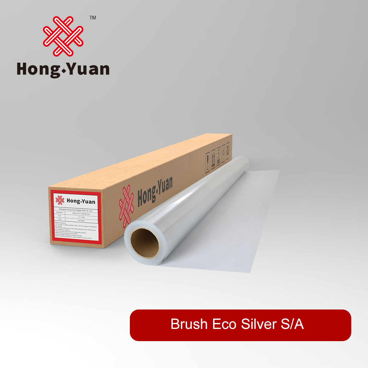 Brush Eco Silver Film S/A ESG100B