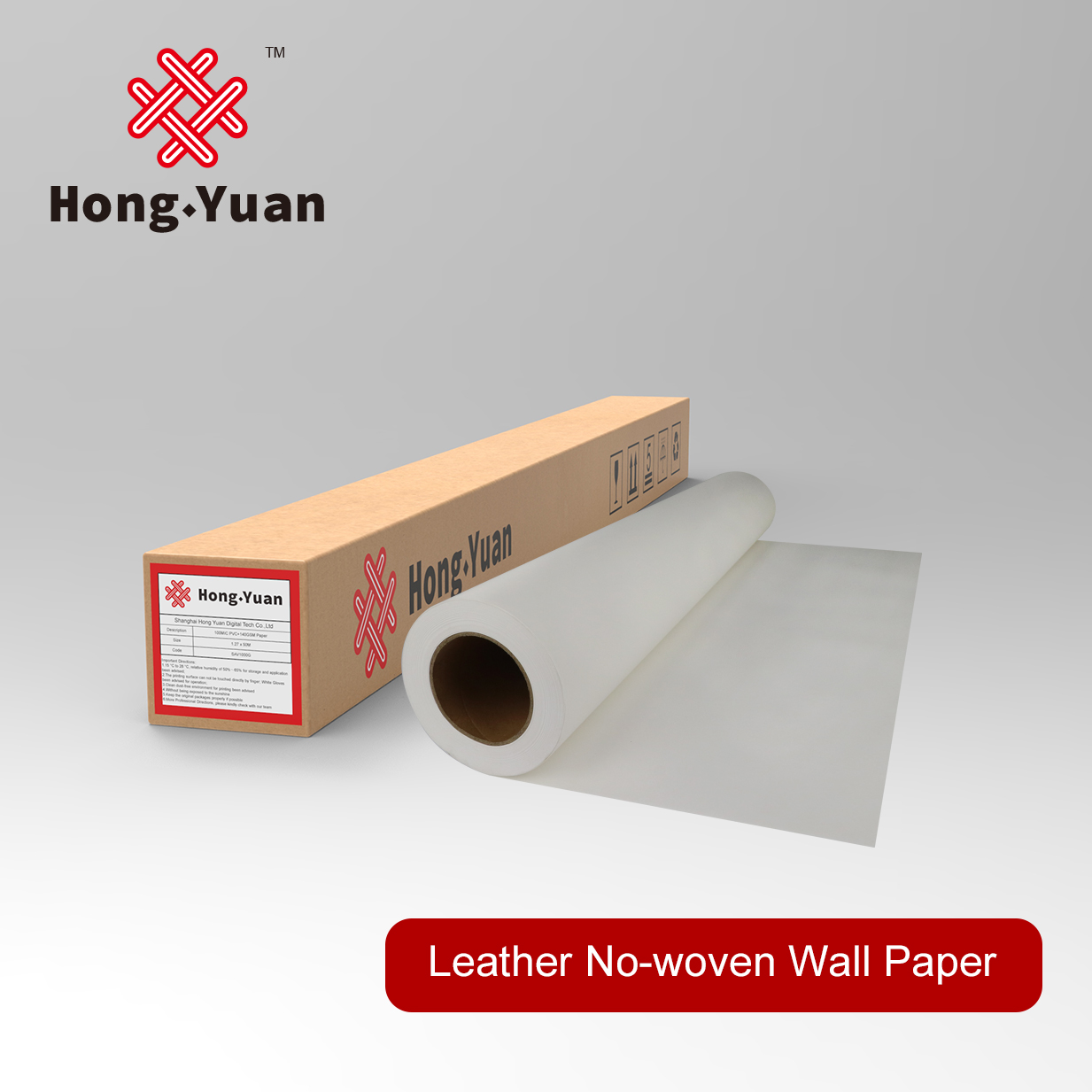 Leather No-woven Wall Paper WDP008