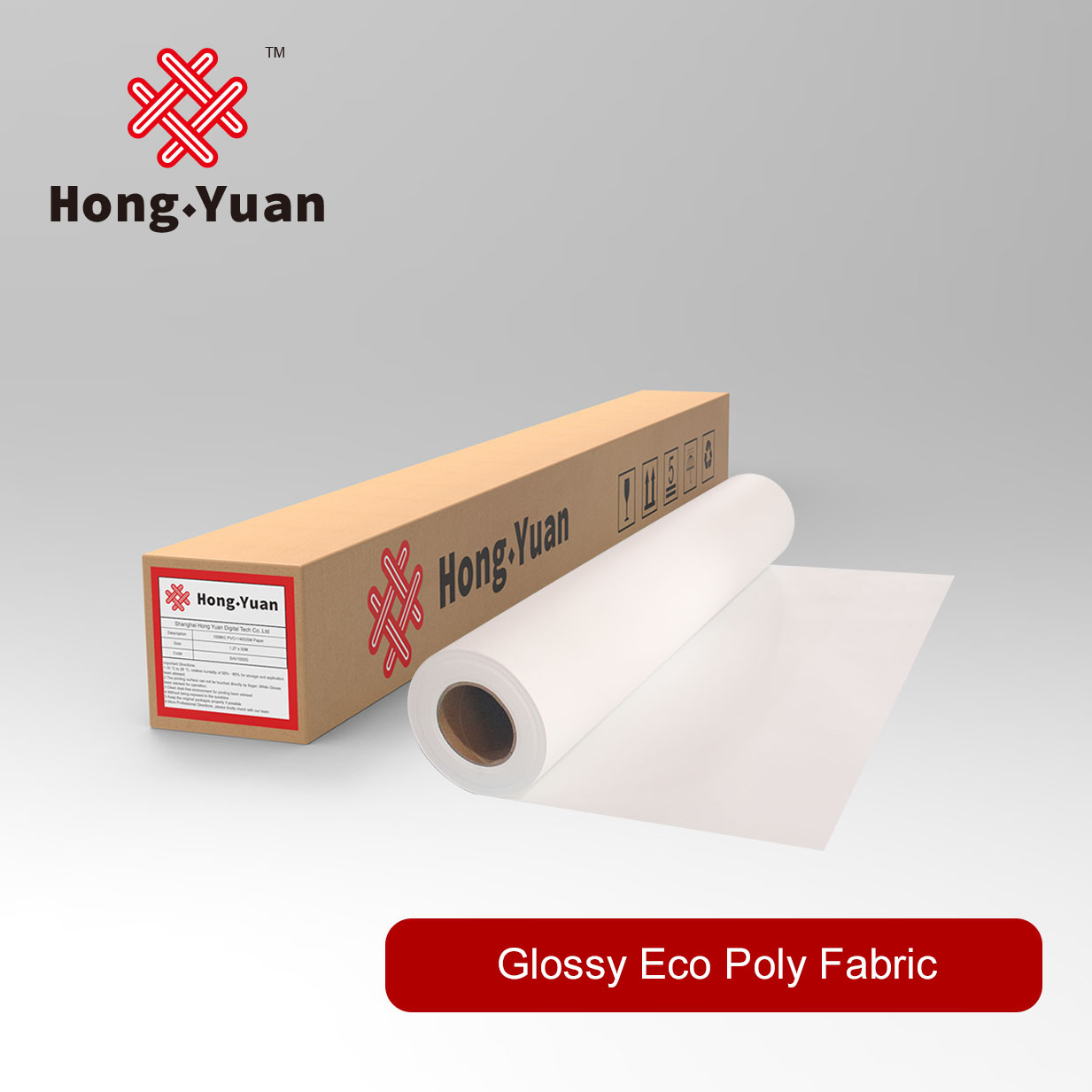 Glossy Eco Poly Fabric-EPF200G