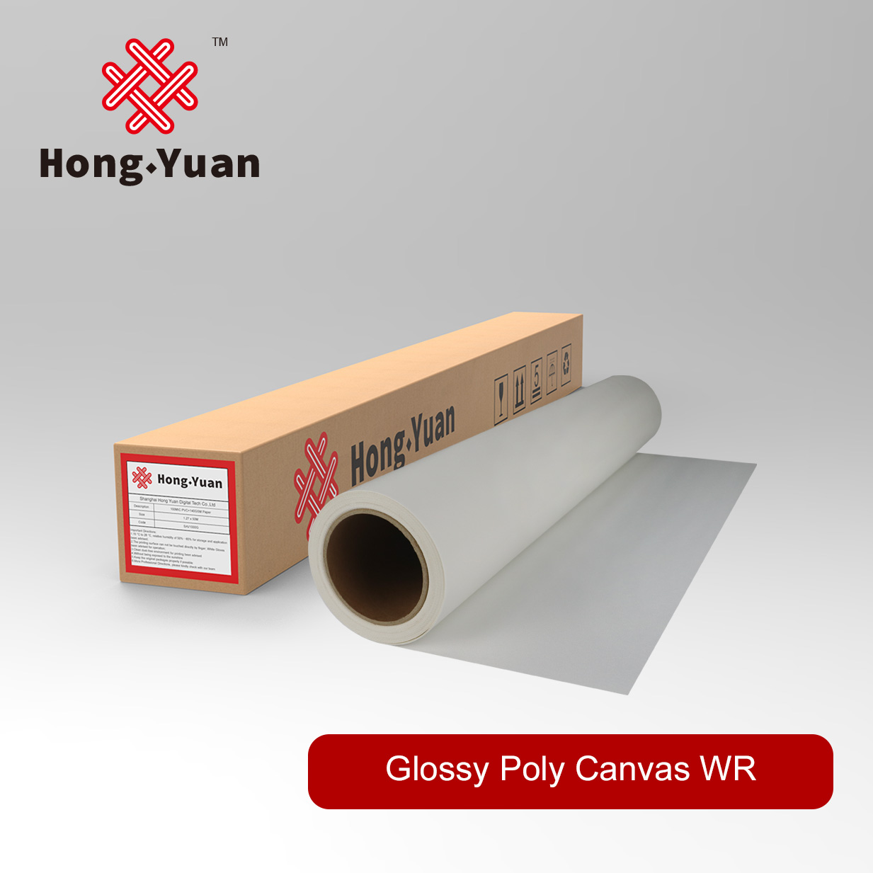 Glossy Poly Fabric WR-WPF210G